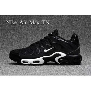 Nike Air Max Plus Txt KPU...